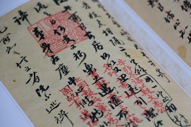 למה צריך תרגום נוטריוני בכל מה שקשור למסמכים בסין
