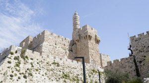 יום כיף בירושלים